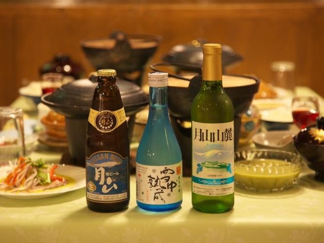お食事に地酒・地ワイン・地ビールをあわせて