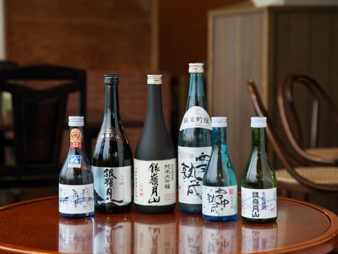 月山の地酒各種取り揃え