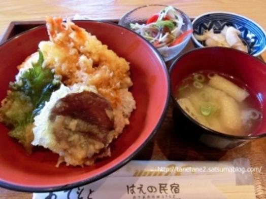 【1泊1食付き】えらべる定食夕飯プラン