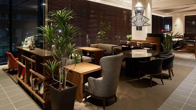 日本橋の30以上のレストランでご利用いただけるチケット(1万5千円分/1室)付き宿泊プラン