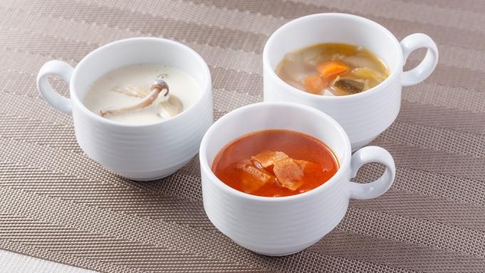【期間限定】朝食付きがお得!!自慢の出来立てオムレツがついたハーフビュッフェ (朝食付き)