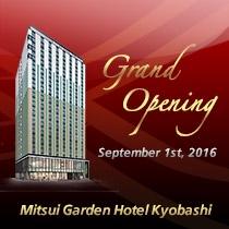 開業記念プラン 2016年9月1日(木)オープン