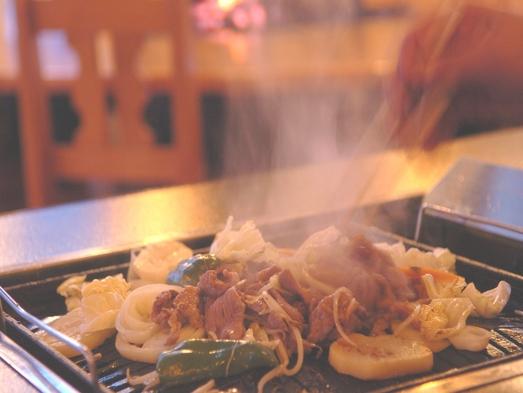 北海道名物ジンギスカン食べ放題!!【朝・夕付き】★3名様ご利用