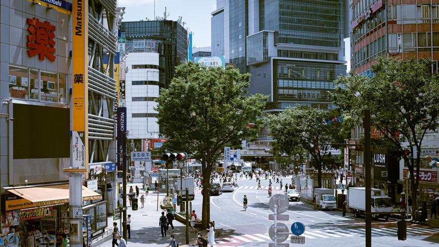 渋谷駅まで徒歩圏内