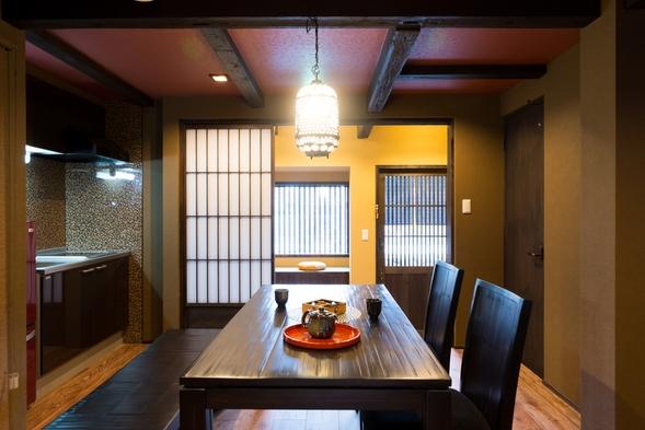 【一棟まるまる貸切】何名様でもお値段変わらず♪鴨川沿いのモダン京町家に泊まる