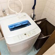洗濯機ありで長期滞在にも対応!