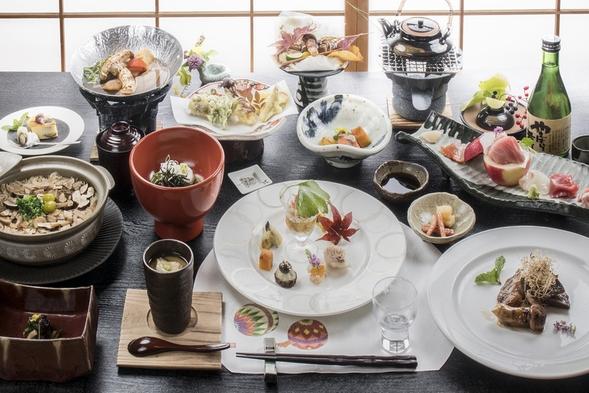【季節限定】松茸会席 夕食・朝食付きプラン