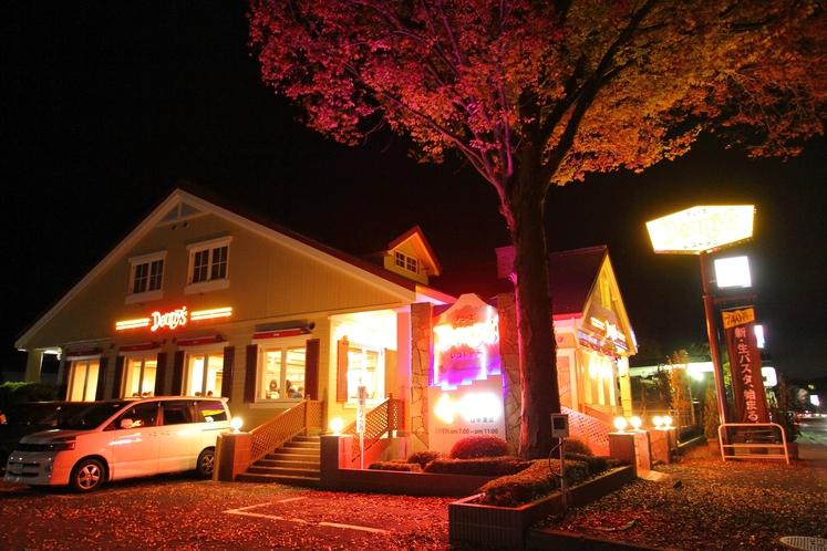 山中湖のレストラン デニーズ