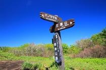 山中湖のハイキングコース