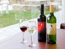 【オリジナルワイン】