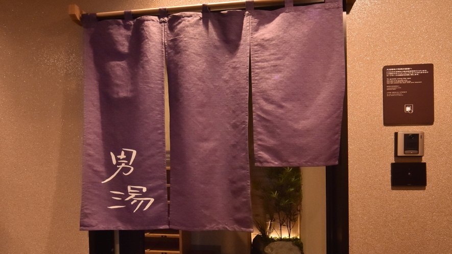 ◆男性大浴場入り口◆ 【営業時間】15:00~翌10:00