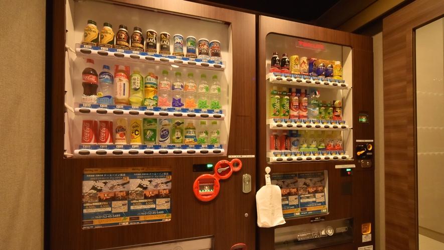 ◆自動販売機◆ 1階・3階・6階・9階にございます。(酒類は9階のみとなります)