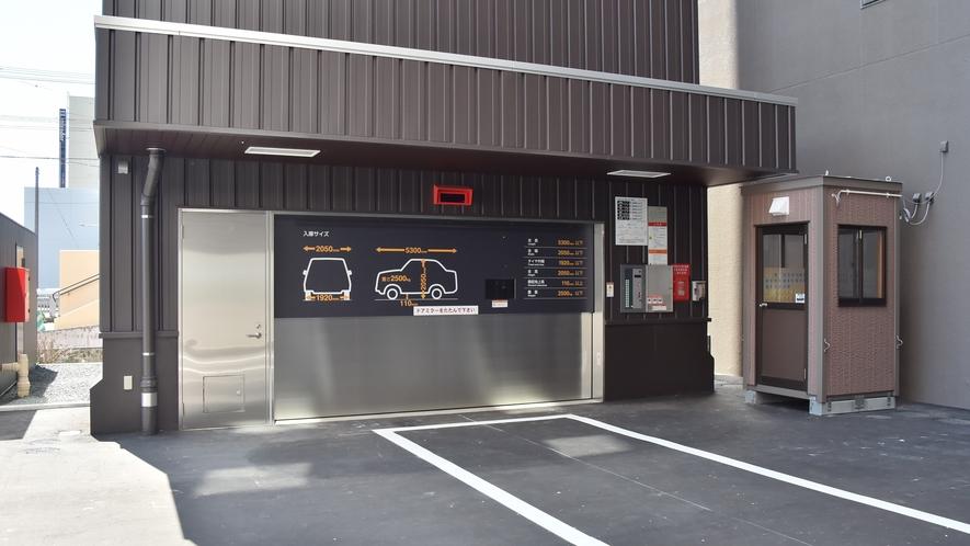 ◆立体駐車場◆(完全先着順)