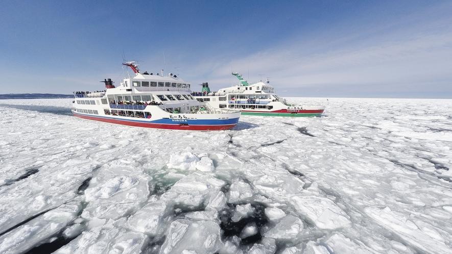 ♦流氷観光砕氷船 おーろら♦ 流氷観光砕氷船おーろら乗船口までホテルより徒歩約10分