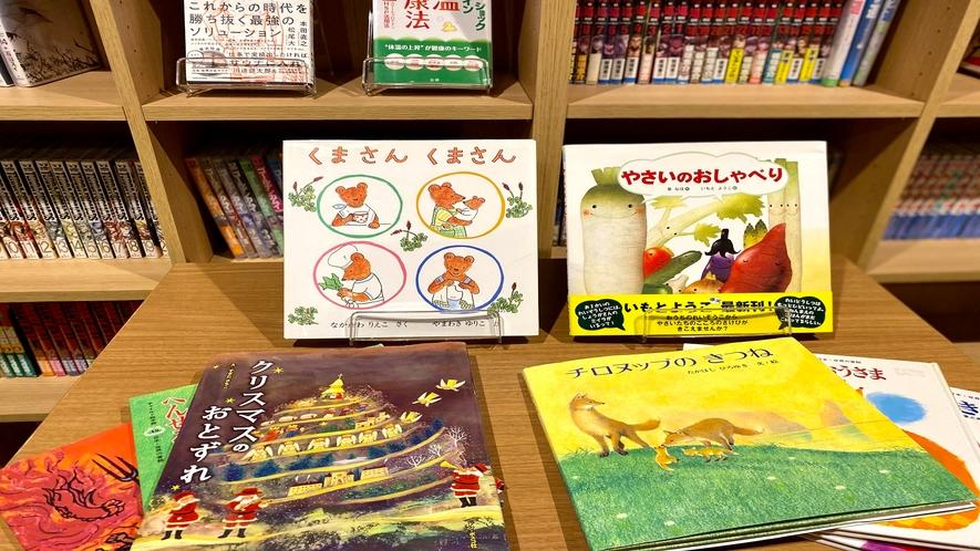 【9階湯上り処~漫画コーナー~】 お子様用の絵本も続々入荷中!! 家族全員でお寛ぎくださいませ。