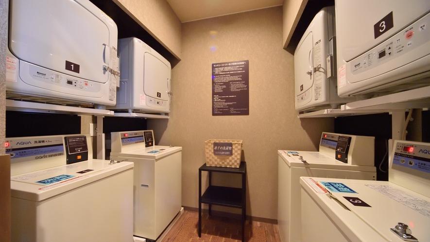 ◆男性大浴場脱衣所ランドリーコーナー◆ (4機完備)