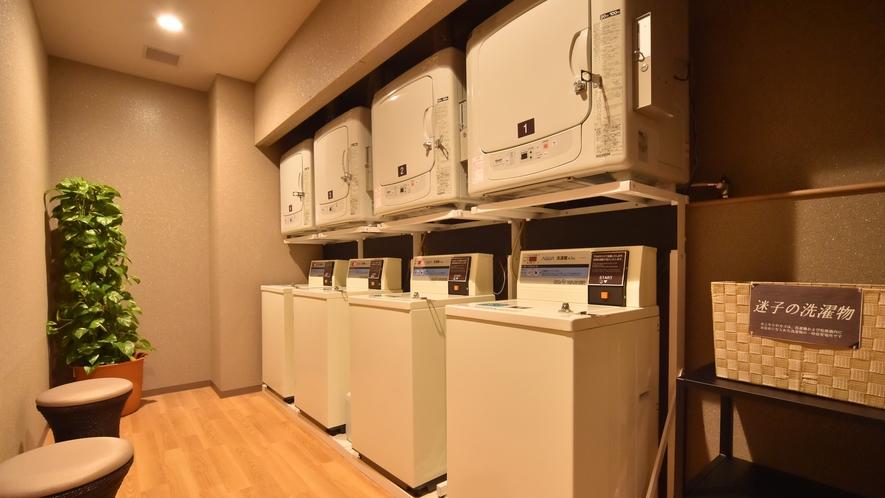 ◆9階共用部ランドリーコーナー◆ 客室テレビにて使用状況が確認できます。