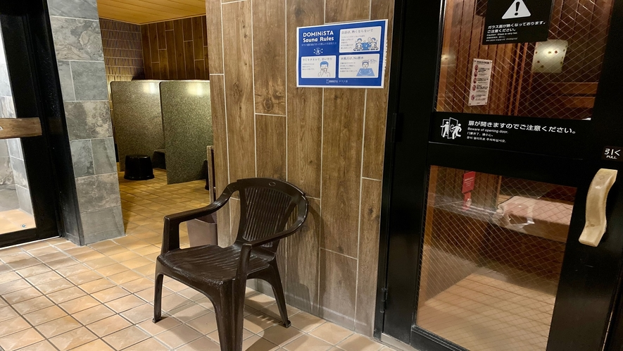 ◆男性大浴場◆ ととのい椅子