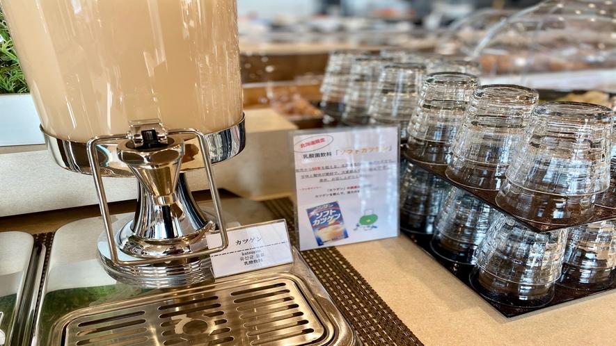 ◆北海道限定乳酸菌飲料 『ソフトカツゲン』◆販売から60年を超える、北海道民のソウルフード