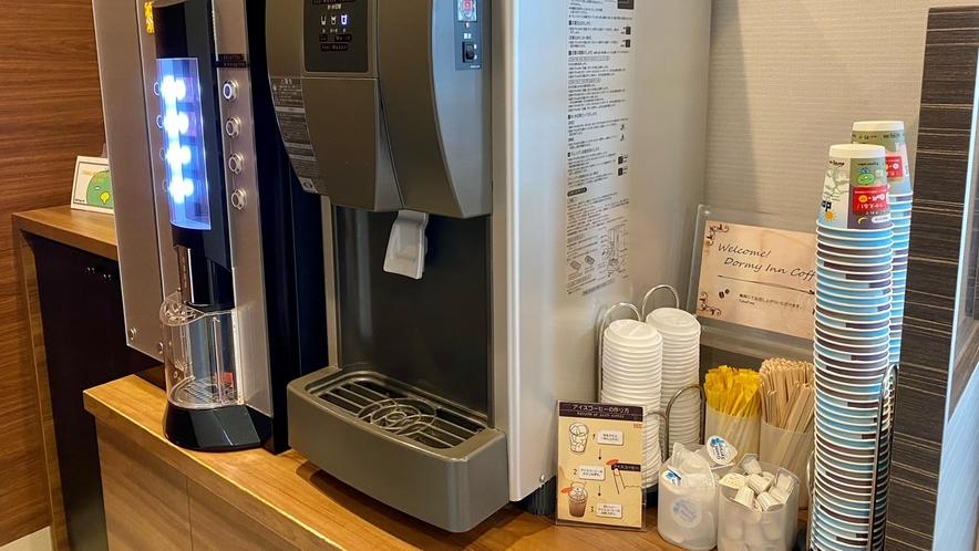 【ウェルカムコーヒー】<毎日6:00~23:00迄>