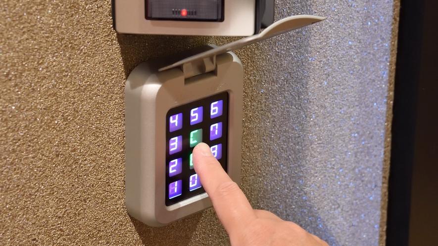 ◆女性大浴場セキュリティ◆ 女子大浴場をご利用の際は暗証番号入力が必要です。