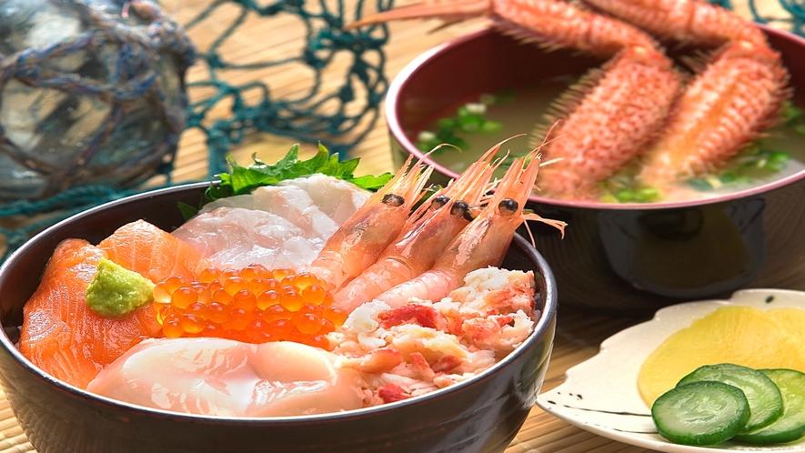 ◆オホーツク海の幸 海鮮丼◆ ホテル近隣飲食店にてお召し上がりいただけます。