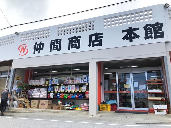 スナドゥンから5分 仲間商店本館。別館には、100円コーナーもあり。日常雑貨は、すべてお任せ♪