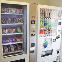 【館内】自動販売機(清涼飲料水・アルコールなど)