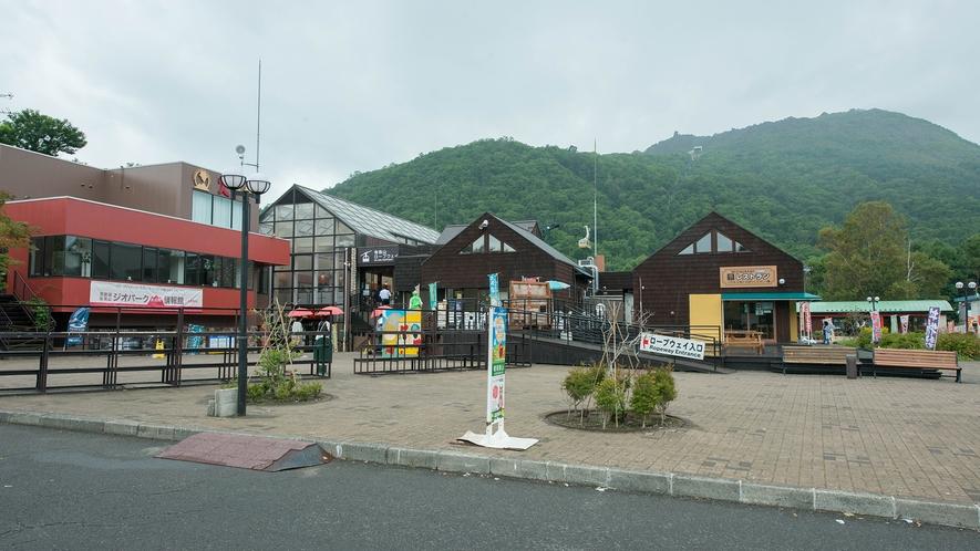 **洞爺湖・有珠山は2009年世界ジオパークに認定!世界が認めた絶景をぜひお楽しみください