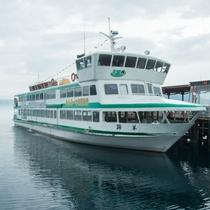 **夏期は中島に上陸することもできます!50~80分の船旅をゆったりとお楽しみください♪