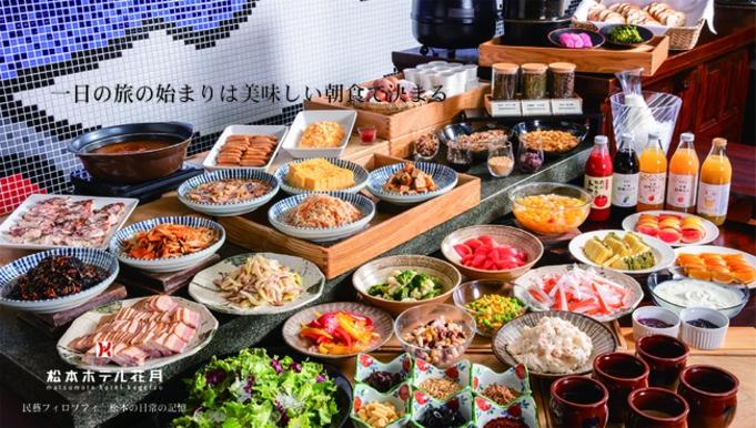 【GoTo信州】国宝松本城とながのテロワール最高ランクのFUKUJYUコースを味わう1泊2食付プラン