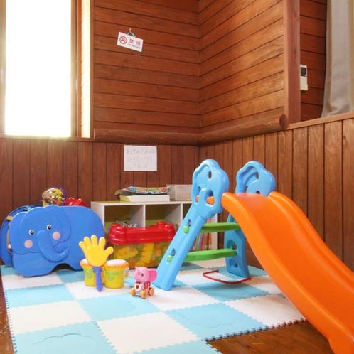 【施設】お子さまが楽しめるキッズルームご用意しております。