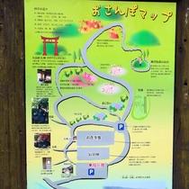 【お散歩マップ】山頂まで上ることができる裏山マップ