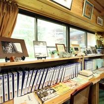 【施設】終戦工作に身を呈した高木惣吉の資料を公開しております。