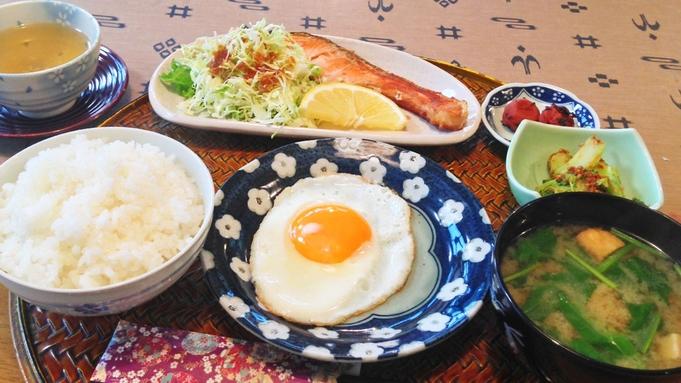 地元の味が楽しめる♪心温まる朝食付きプラン(朝食付)