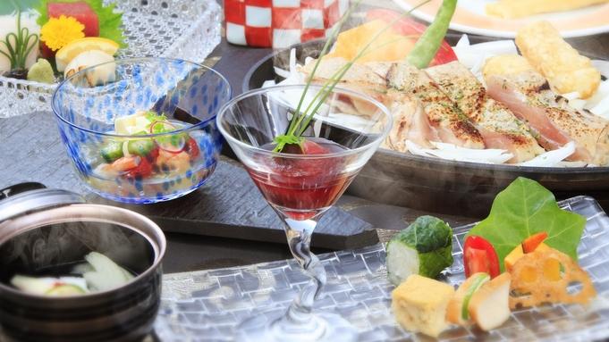 【Light会席▼碧aoi】美味少量の会席を愉しむ・お酒をメインで愉しまれたい方におすすめ