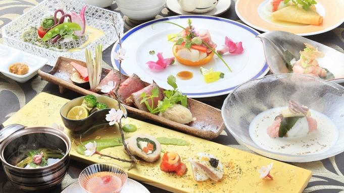 【ローズフェスティバル2021】スタンダード会席最大20%OFF★旬の熱海を愉しむ《入園チケット付》