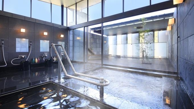 """【素泊まり】チェックインは22時までOK!熱海温泉""""美人の湯""""を愉しもう/色浴衣付"""