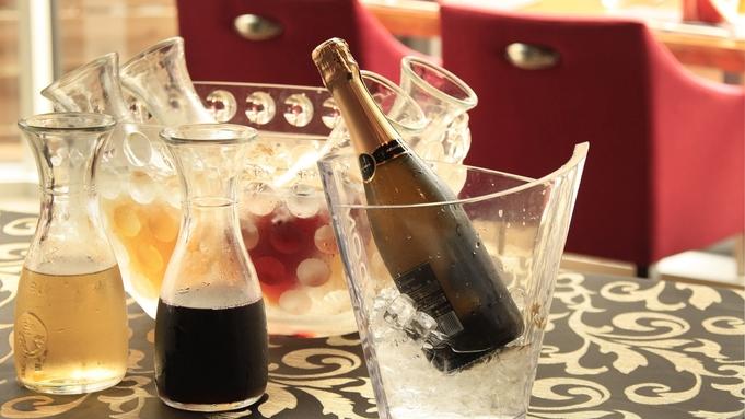 【ライト会席▼碧aoi】美味少量の会席を愉しむ・お酒をメインで愉しみたい方におすすめ