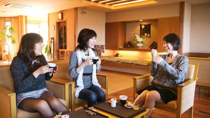 【2019年・2020年シルバーアワード&日本の宿TOP47W受賞セール】日にち限定!特別価格プラン