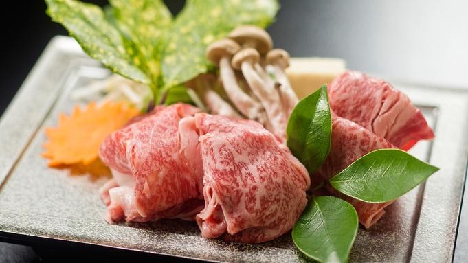 ◆特別価格セール<第2弾>◆夕食は3蜜回避【部屋食又は個室処確約】選べる会席で安心のディナータイムを