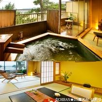 ●◆ICHIRIN★DX露天風呂付客室-はぎ-◆