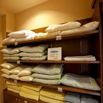 10種類の枕・無料貸し出しコーナー
