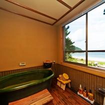 【すずらん】海を見ながらプライベートな入浴タイムを満喫