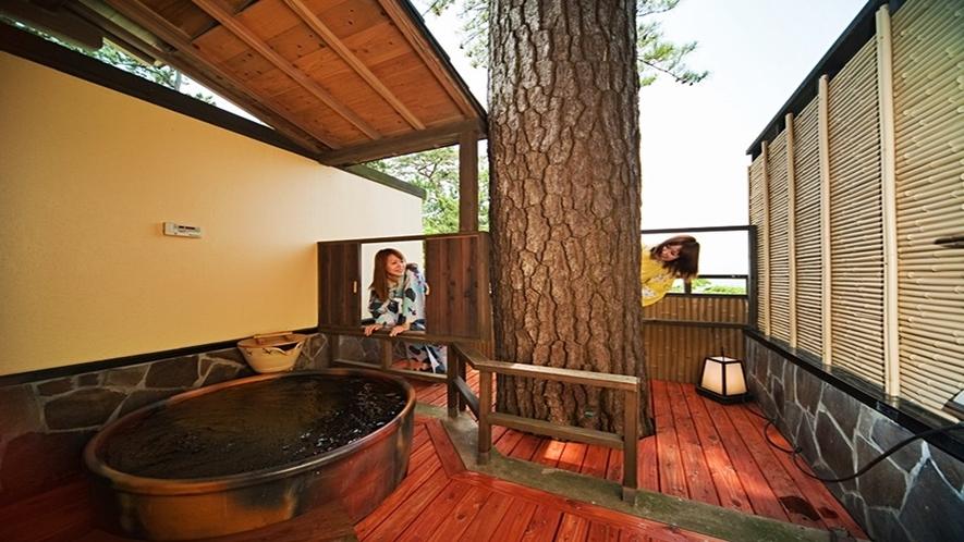 【こでまり】自家源泉の露天風呂に贅沢なひとときを(2020年6月から松の木はありません)