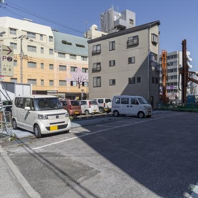<素泊り>JR高知駅から徒歩5分の好立地♪男女大浴場完備!◇素泊りプラン◇