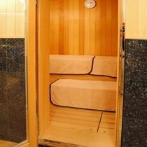 男性大浴場/サウナ(※男性大浴場のみ)たくさん汗をかいてリフレッシュ!