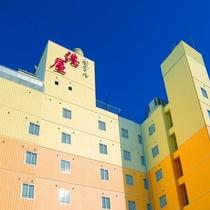 外観/ようこそ『ホテル港屋』へ!JR高知駅から徒歩5分の好立地♪