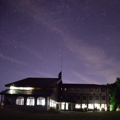 ■当館と星空■