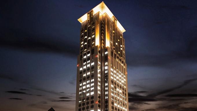 【楽天トラベルセール】全室26階以上の高層階!Special offer(お食事なし)